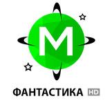 [M] ФАНТАСТИКА HD