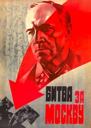 Фильм Битва за Москву смотреть онлайн бесплатно все серии