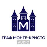 [M] Граф Монте-Кристо AUDIO