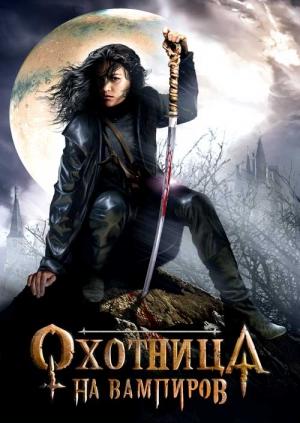Смотреть онлайн русские фильм однажды