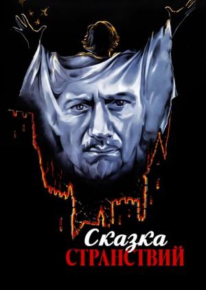 Русские фильмы онлайн Смотреть российские фильмы