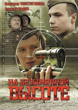 смотрите военные фильмы: