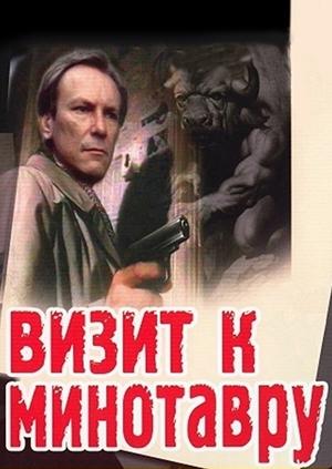 Сериалы Криминал Скачать Через Торрент - фото 5