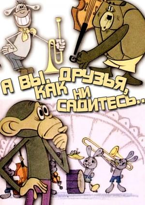 Порошенко изменил состав Нацсовета по антикоррупционной политике - в него введены Кондратюк, Буроменский и Зисельс - Цензор.НЕТ 6796
