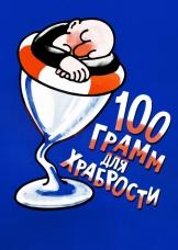 http   megogo.net ru news view 1361301-britanskie-vlasti-boryutsya-s ... d9049c34ea8d5