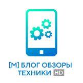 [M] Блог обзоры техники HD