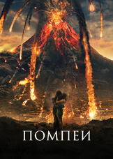 «Худ Фильм 15 Ноября На Тв Россия 2» — 2009