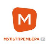 [M] МУЛЬТПРЕМЬЕРА HD