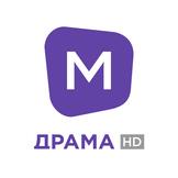 [M] ДРАМА HD
