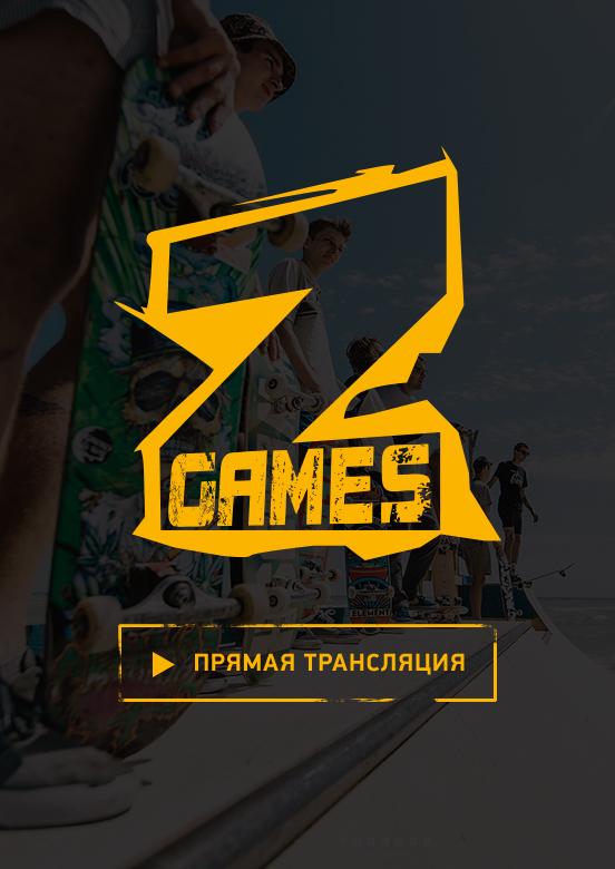 Z-Games @ Одесса, Затока