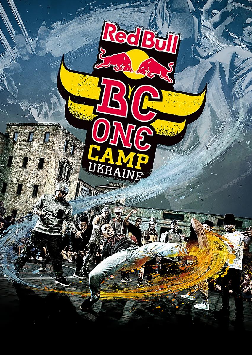 RedBull Live BC One Capm Ukraine