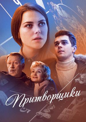 знакомства с родителями смотреть трейлер на русском