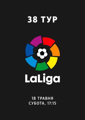 38-й тур Ла Ліги. Всі матчі