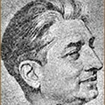 Владимир Герцик