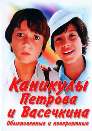 Блакитні шпилі Солсбері. Зворушлива історія про одностатеву любов російських розвідників до готики у ФОТОжабах - Цензор.НЕТ 7336
